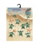 MICROFIBRE BEACH TOWELS 75X140CM (TURTLE)