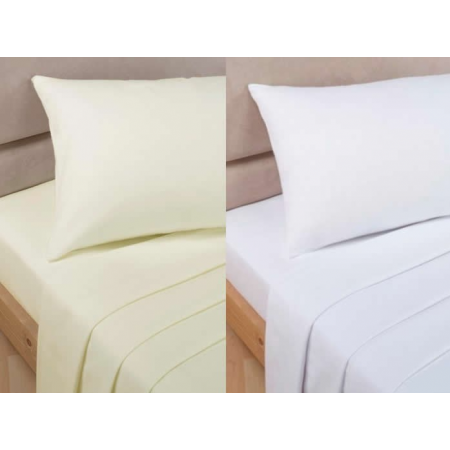 Sunhigh | Importers of Household Textiles & Clearance Wholesale