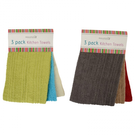 3PK KITCHEN TOWEL